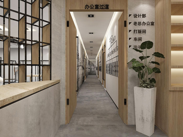 服装公司办公室过道装修设计效果图