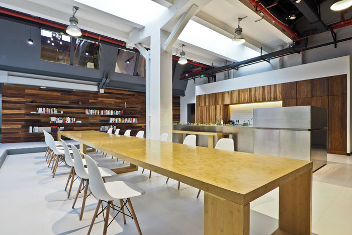 实业投资公司办公室茶水间装修设计效果图