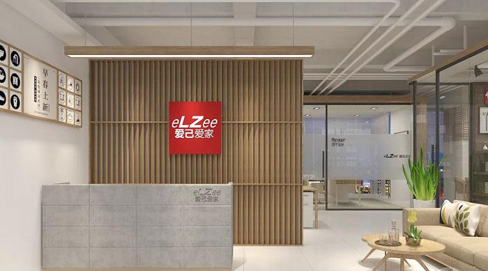 日式办公室前台装修设计效果图
