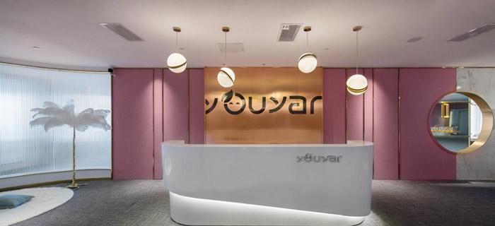 化妆品公司办公室前台装修设计效果图图片