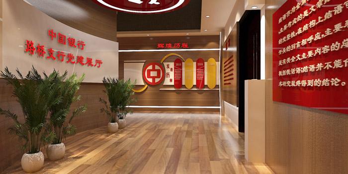 银行党建展厅装修设计效果图