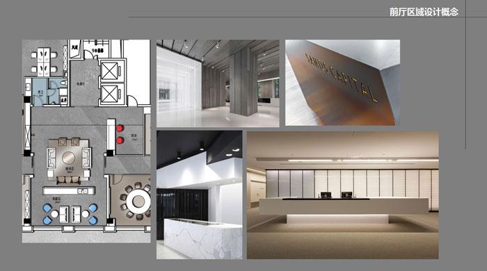 杭州律师事务所办公室设计方案