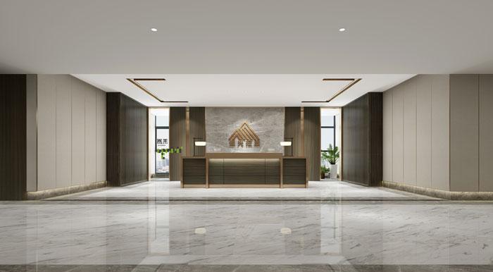 杭州控股集团办公室前台装修设计效果图